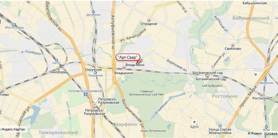 карта, адрес Арт-свар сварка аргоном ремонт